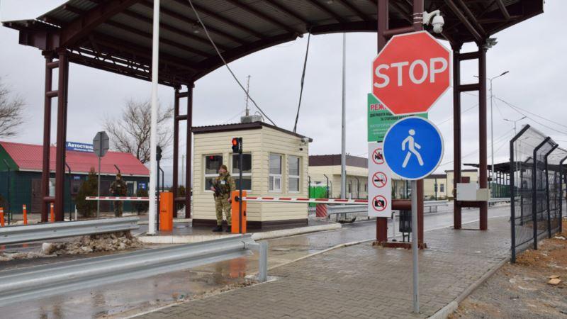 Обновлены правила по самоизоляции при выезде из Крыма на материковую часть Украины