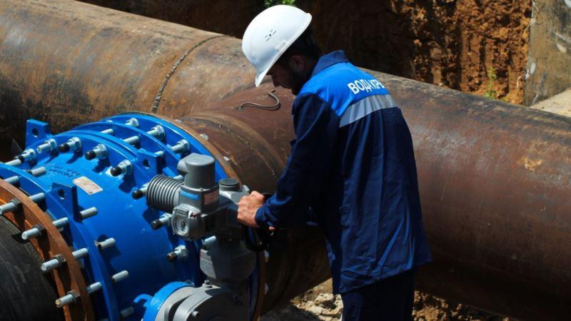 В Керчи ограничили водоснабжение в связи с ремонтными работами – «Вода Крыма»