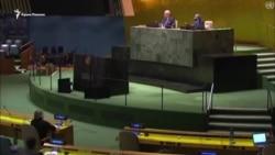 «Создание полного давления на Россию»: в МИД Украины объяснили цель дебатов в ООН по Крыму и Донбассу