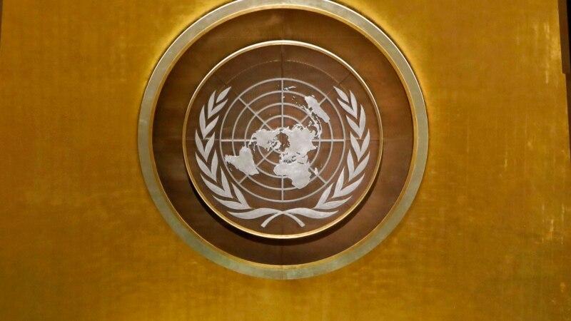 В ООН вечером запланированы дебаты по ситуации в Крыму и на Донбассе