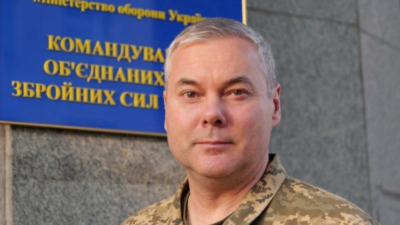 Украинские десантники проведут учения возле админграницы Крыма с Херсонщиной – командующий ООС Наев
