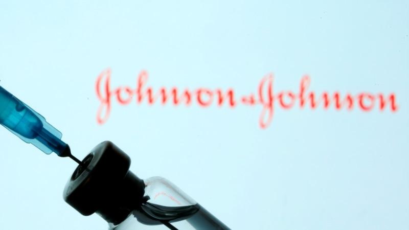 Вакцину от COVID-19 Johnson & Johnson планируется разрешить для использования в ближайшее время