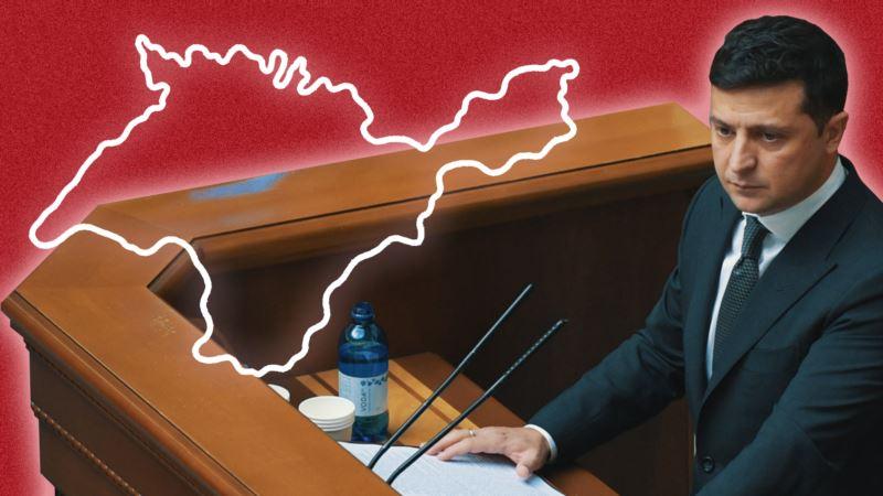 «Это событие будет иметь историческое значение»: президент Зеленский о саммите «Крымской платформы»
