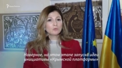 Кулеба: Россия пытается дискредитировать «Крымскую платформу»