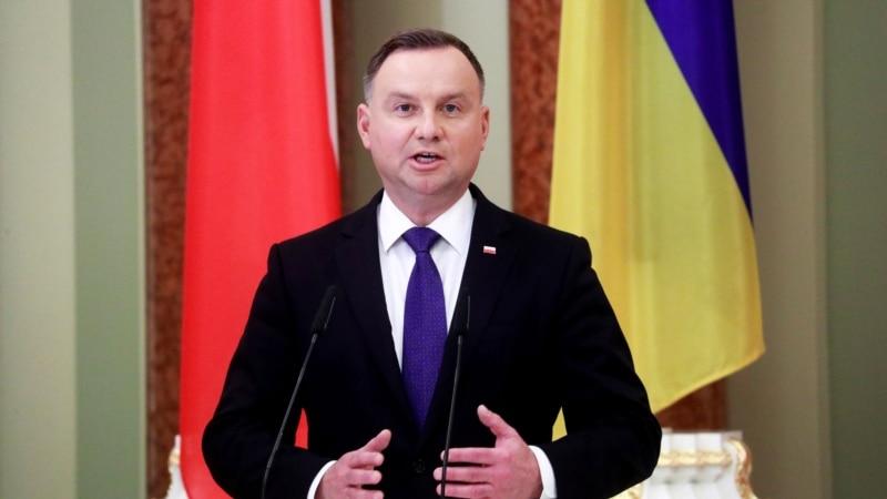 Президент Польши Дуда поблагодарил Украину за приглашение к участию в «Крымской платформе»