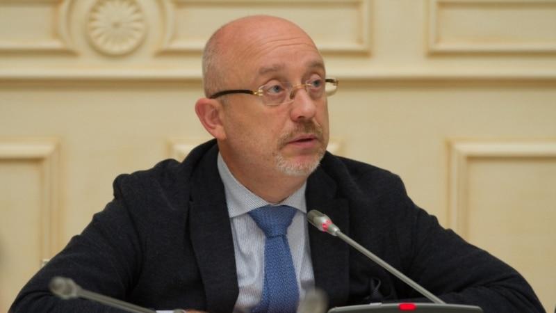 Глава Минреинтеграции Украины обвинил Россию в ограничении доступа крымчан к лекарствам