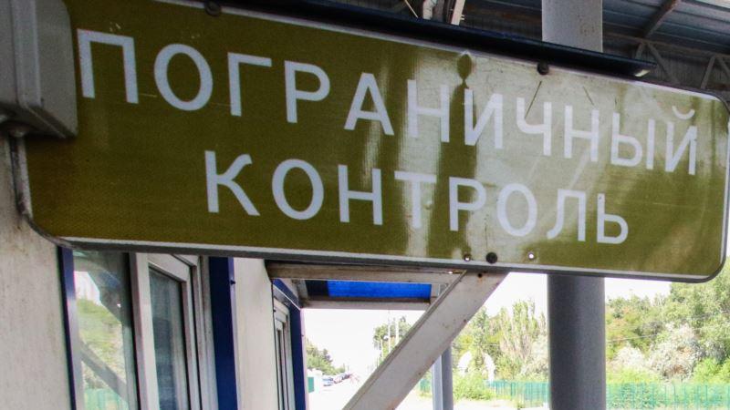 «Пыталась незаконно попасть в Крым»: в ФСБ сообщают о задержании в Армянске гражданки Украины