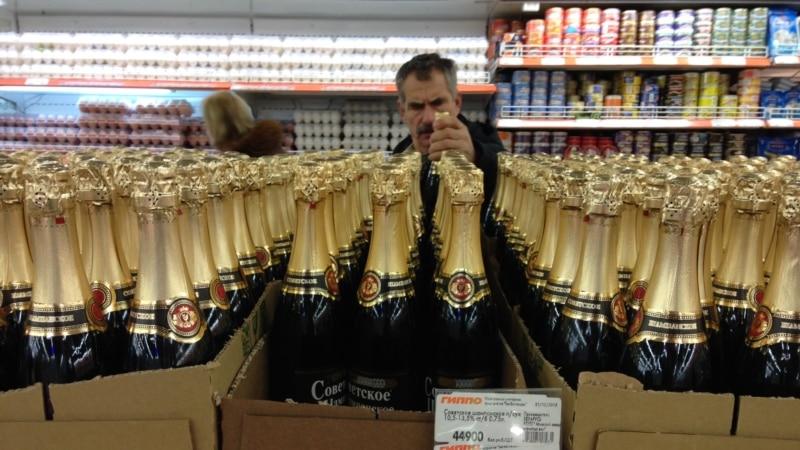 В Крыму власти установили минимальную стоимость шампанского