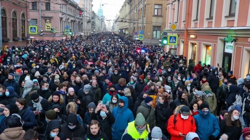 Россия: не менее 67 уголовных дел завели после протестов в поддержку Алексея Навального