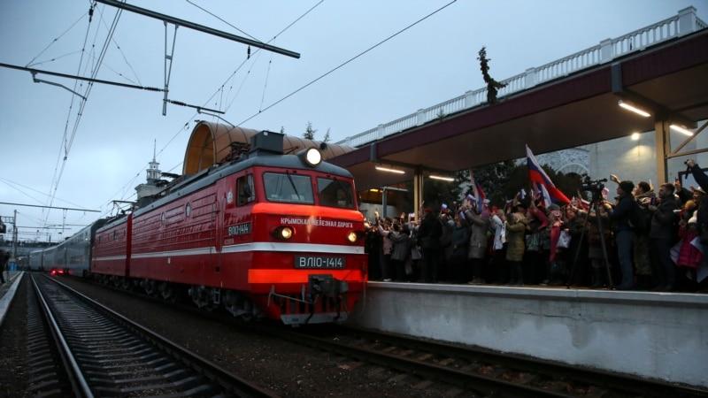 Российский перевозчик сообщил о запуске в Крым 10 поездов на майские праздники