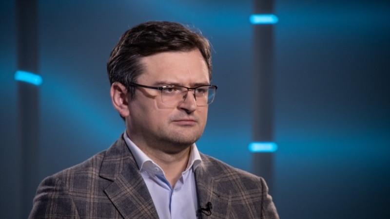 «Нормандский формат»: Кулеба рассказал, как россияне блокируют мирный процесс