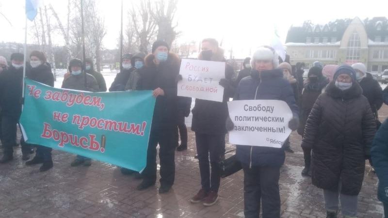 Россия: в Барнауле жители вышли на митинг памяти Бориса Немцова