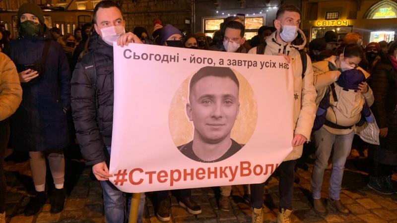 Акции в поддержку Стерненко: протестующие объявили бессрочный протест