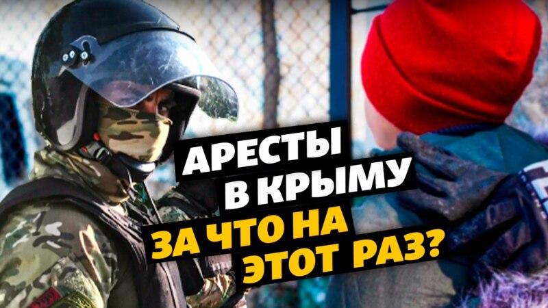 Прощение для крымских коллаборантов – Крым за неделю