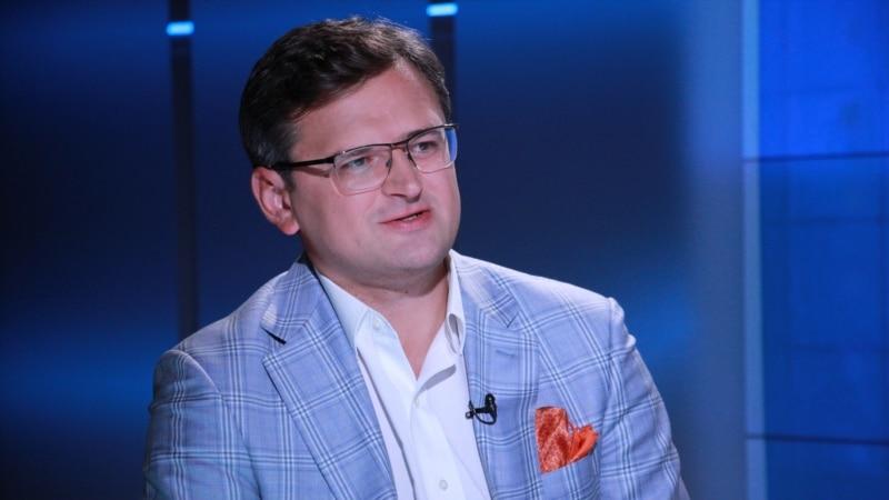 Украина пригласила представителей Словении посетить саммит «Крымской платформы» – МИД