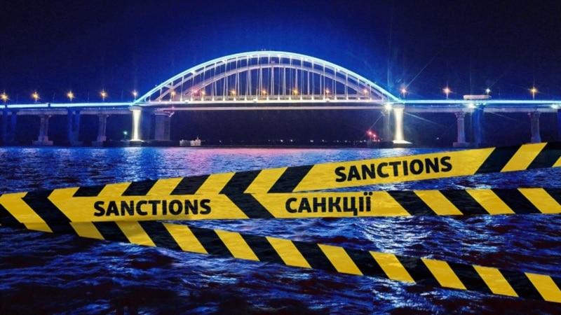 Российские артисты отреагировали на уголовное дело за выступление на Керченском мосту
