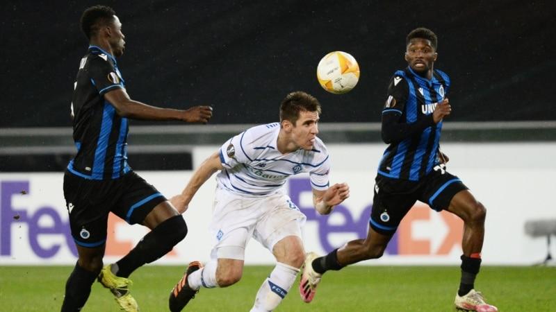 Лига Европы: «Динамо» проиграло «Вильярреалу»