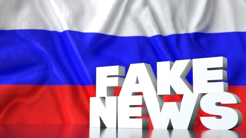 Германия – основная цель усилий России по распространению дезинформации – ЕС
