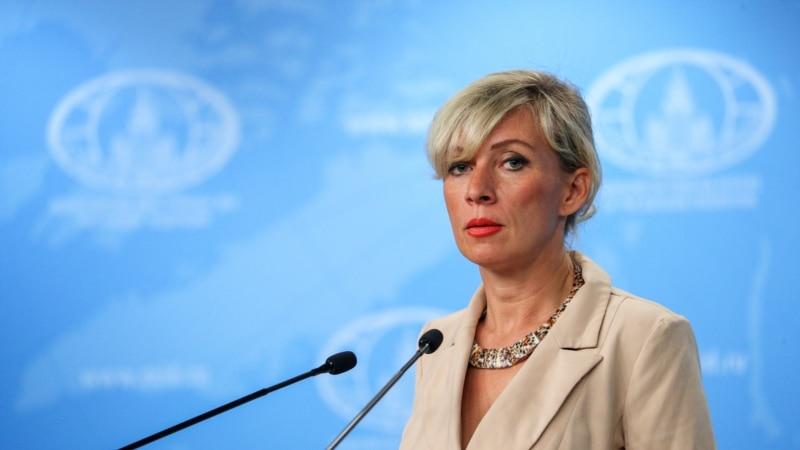 В МИД России прокомментировали заявление украинского посла о роли Германии в деоккупации Крыма