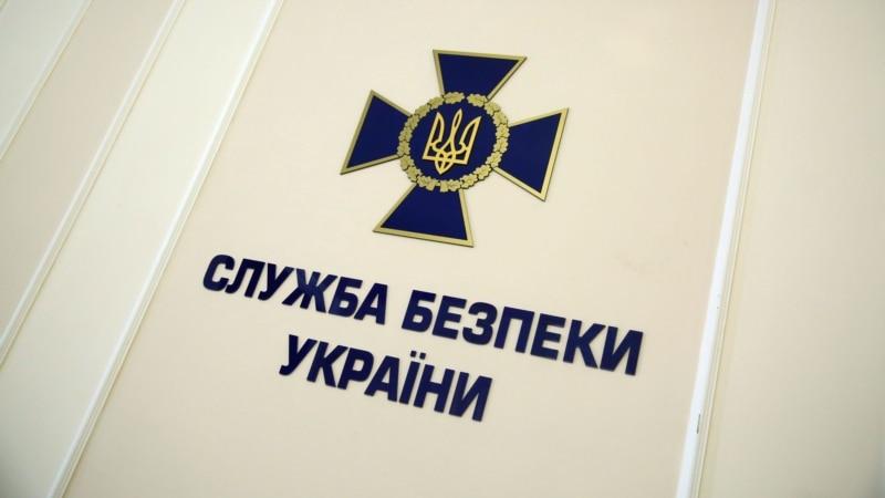 С 2014 года в суды направили более 1900 производств о госизмене и терроризме – СБУ