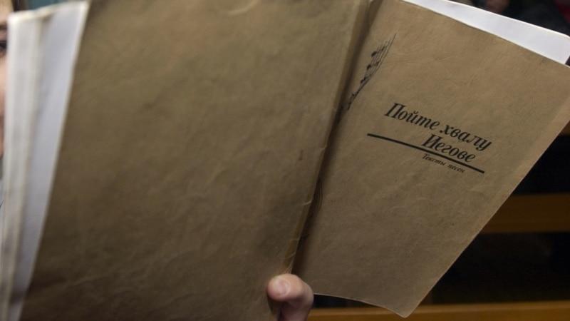 Севастопольца приговорили к 6,5 годам колонии по обвинению в организации ячейки «Свидетелей Иеговы»