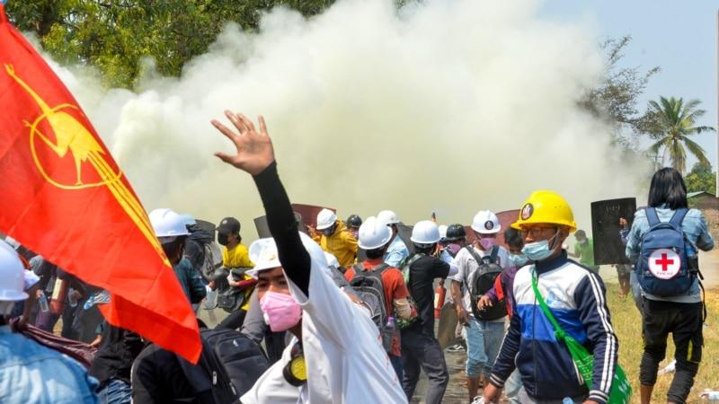 В Мьянме за день протестов погибли минимум 18 человек