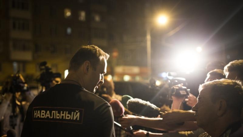 Россия: оппозиционеры собрали 300 тысяч подписей за митинг «Свободу Навальному»