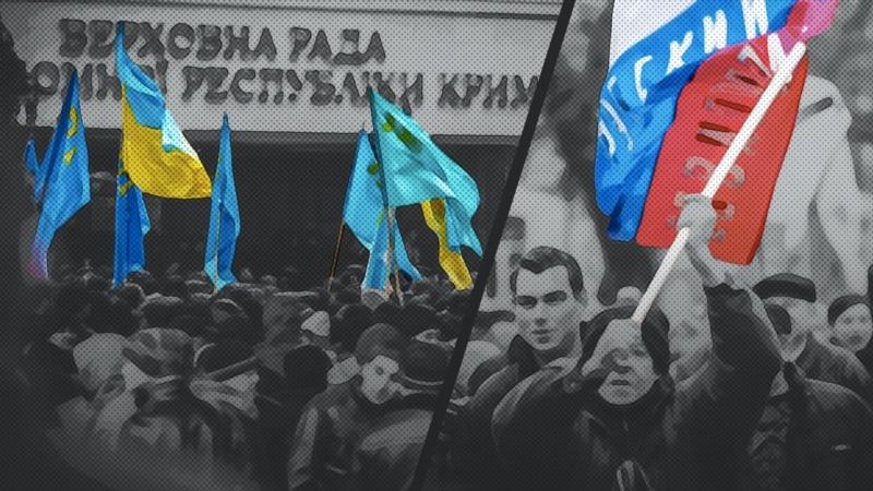 «Семь лет российской оккупации Крыма»: в Киеве обсуждают ситуацию на полуострове