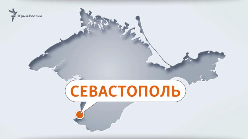 Севастополь: в апреле из-за ремонта перекроют на месяц одну из улиц – власти