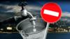 Аксенов признал, что Крымне справится с дефицитом воды без опреснителя