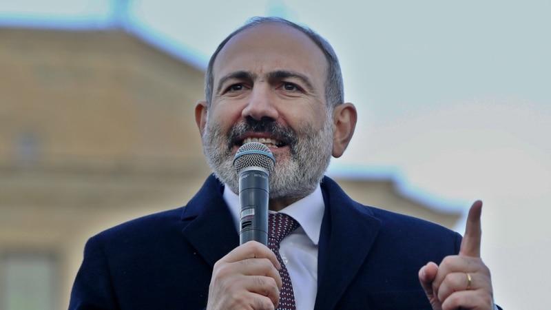 Протесты в Армении: Пашинян предложил провести досрочные выборы в парламент