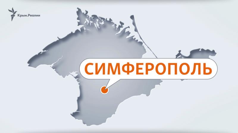 В Симферополе на две недели ограничат движение по одной из улиц