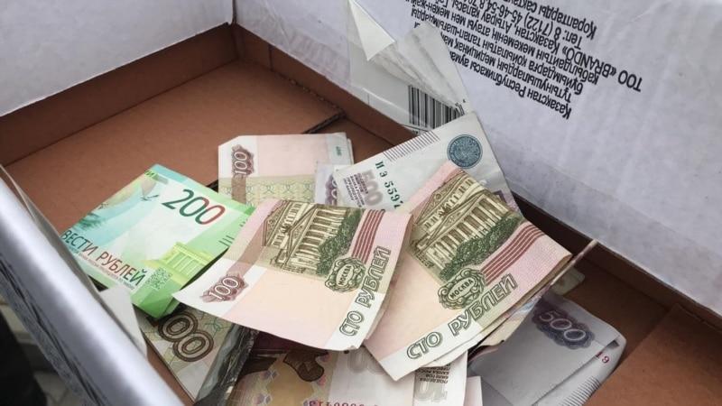 В Крыму начали собирать деньги для оплаты штрафаЭнверу Топчи (+фото)