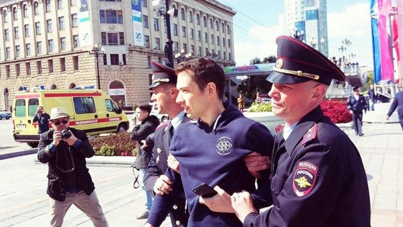 Россия: координатора штаба Навального в Хабаровске отправили под домашний арест