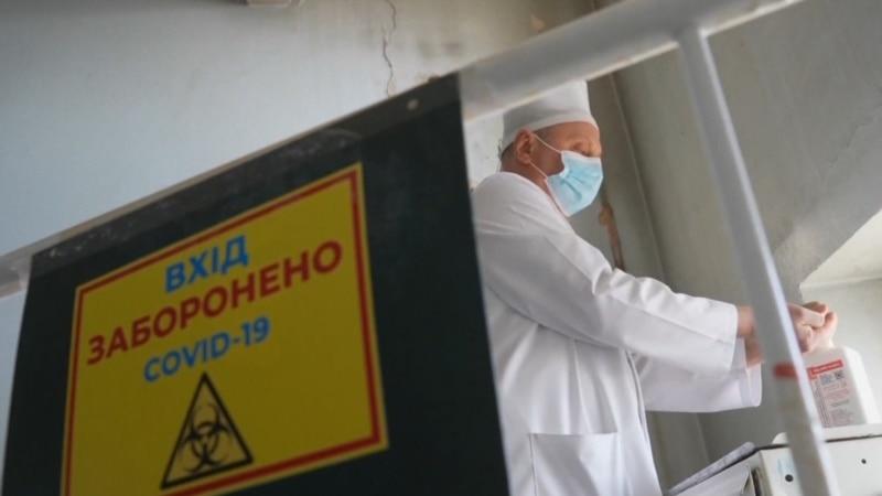 COVID-19: в Киеве вводят жесткий карантин