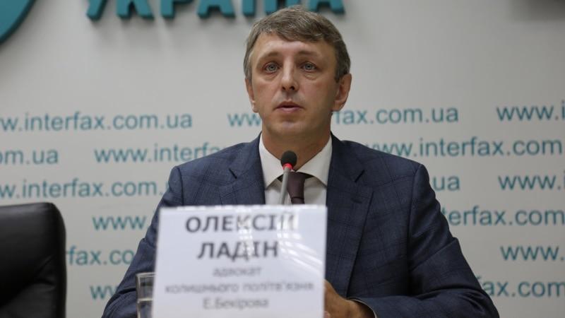 «Дело Эдема Бекирова»: суд в Симферополе отказался рассекретить свидетеля – адвокат
