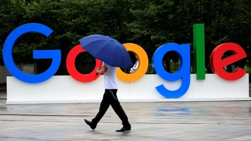 Google выплатил России штраф за неудаление ряда сайтов из поиска