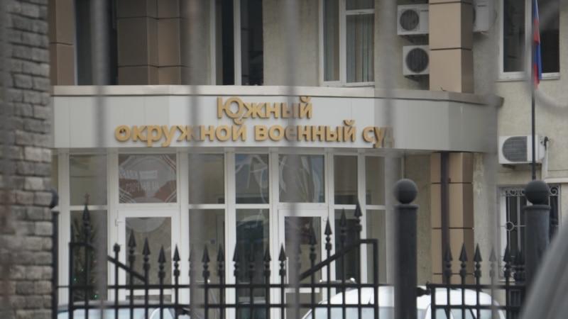Третье бахчисарайское «дело Хизб ут-Тахрир»: суд отказался рассекречивать тайного свидетеля