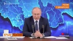 Украина не должна поставлять воду в Крым до его возвращения – глава МВД Украины Арсен Аваков