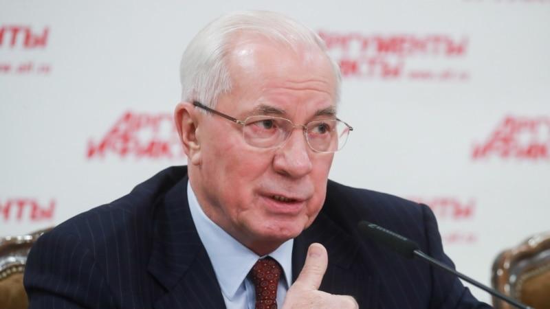 Экс-премьер Украины Азаров заявил, что считает «политической расправой» введение против него санкций за Крым