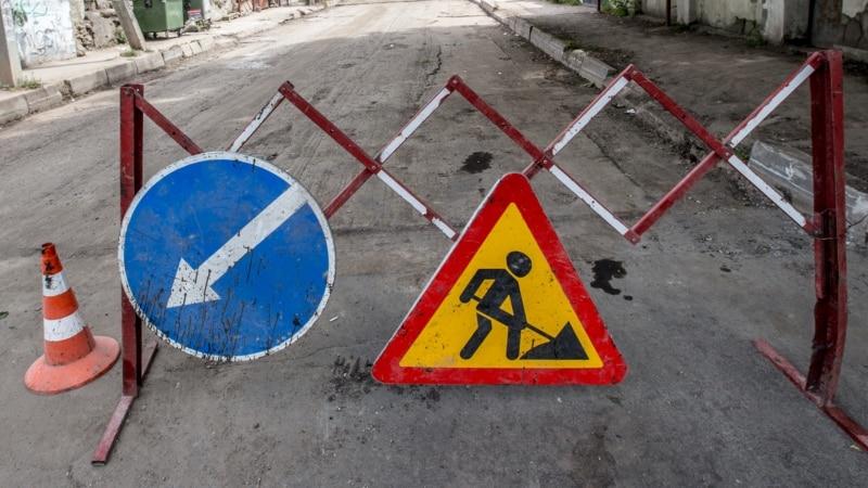 В Симферополе на две недели ограничат движение по одной из улиц– власти
