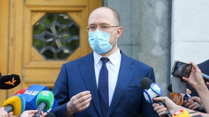 Шмыгаль хочет расширения санкций против России за нарушение прав человека в Крыму