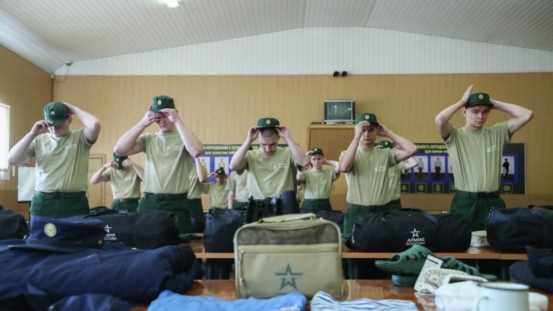 Россиянкам предлагают сдать контакты бывших возлюбленных в военкомат