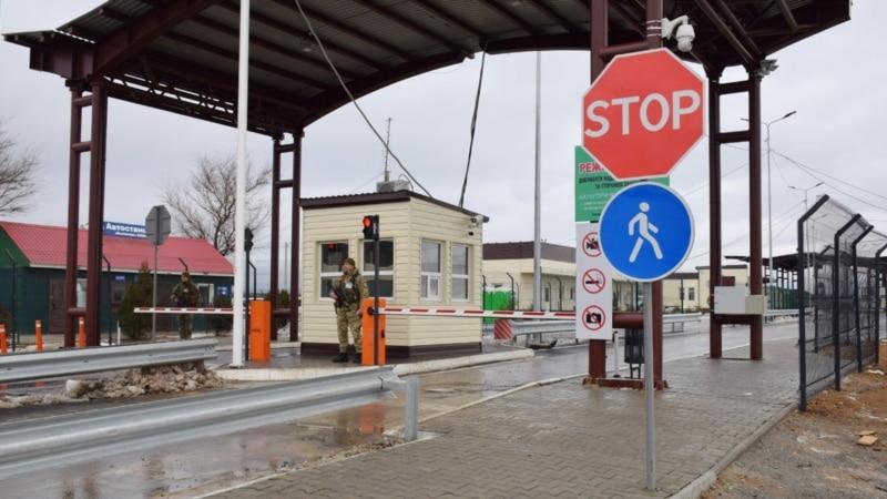 Новые правила въезда в Украину: пограничники объяснили условия пропуска через админграницу с Крымом