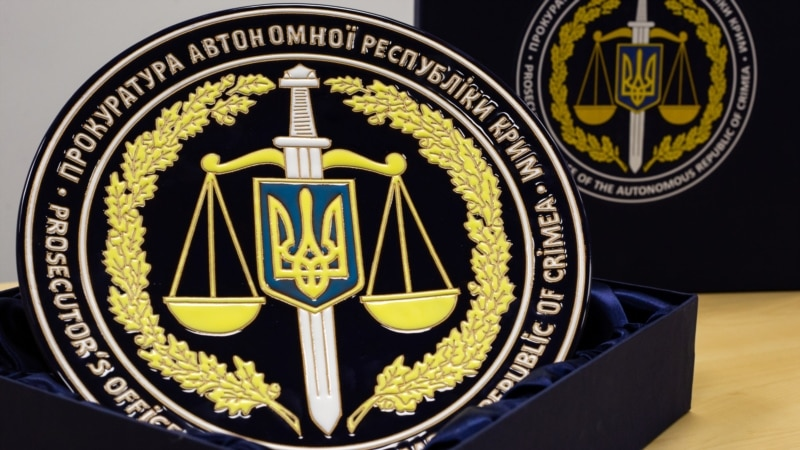 В Прокуратуре АРК сообщили о раскрытии мошеннической схемы с участием фирмы из Крыма