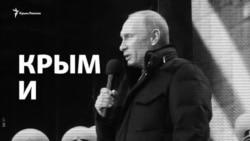 «Практика оккупации – серьезня угроза международной безопасности»: в МИД Грузии осудили аннексию Крыма