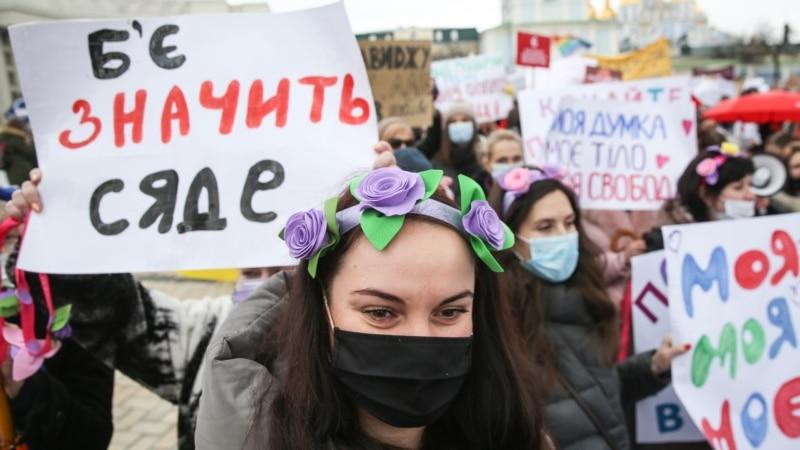 «Разные, но равные». Как прошла акция «Марш женщин» в центре Киева (фотогалерея)