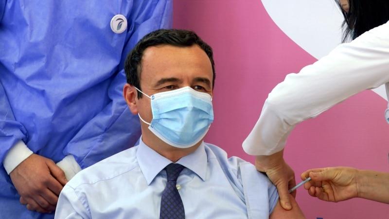Косово стало последней страной Европы, которая начала вакцинацию от COVID-19