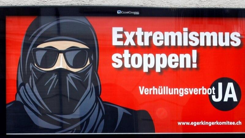 Швейцария проводит референдум по запрету на ношение одежды, закрывающей лицо