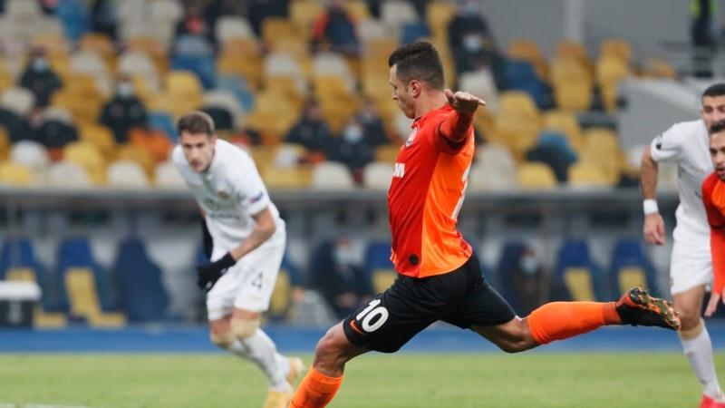 Футбол: «Шахтер» проиграл «Роме» и завершает выступления в турнире Лиги Европы